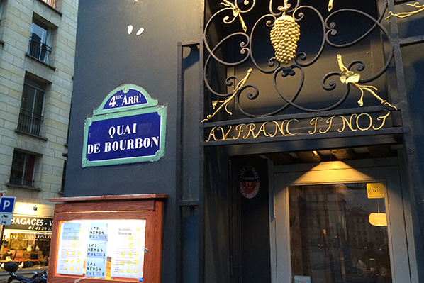 Bourbon Street - Paris