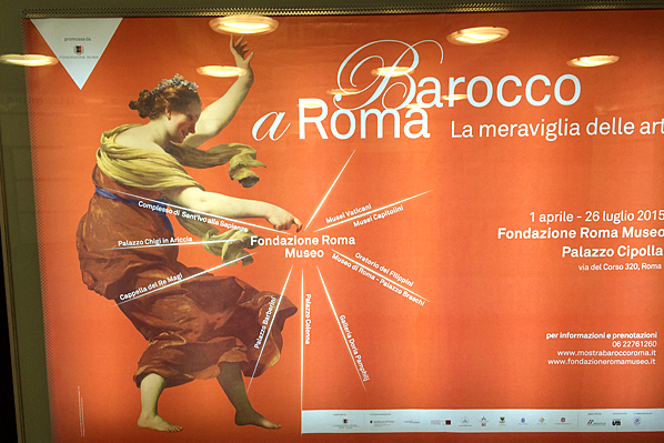Museum Exhibit Subway Poster - Rome