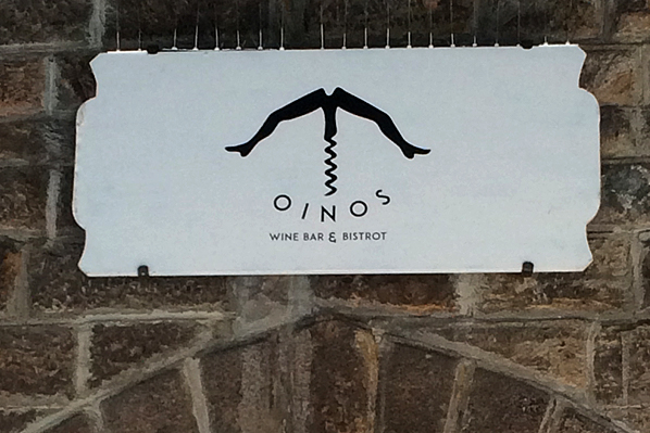 Oinos Wine Bar & Bistro Signage - Paris